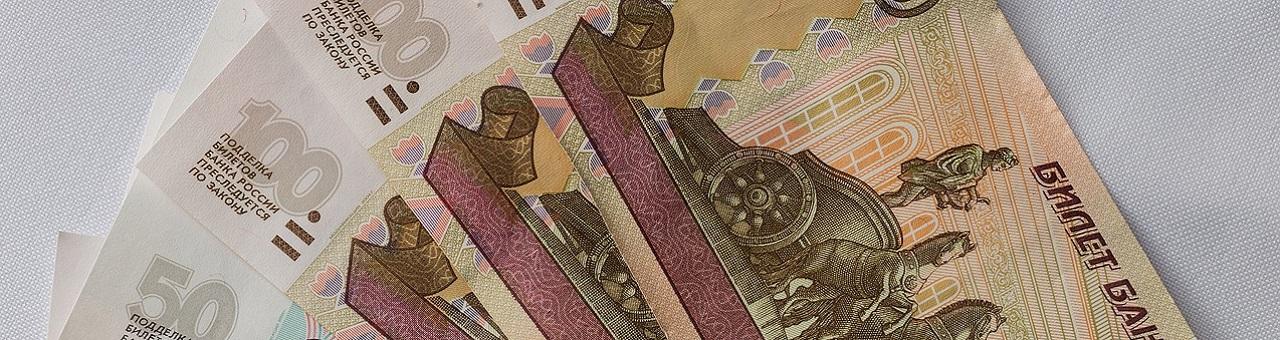 currency-3088156_1280-2.jpg