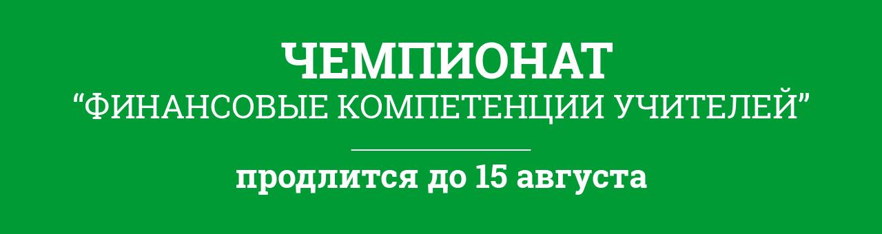 fku_prodlitsya_02.jpg