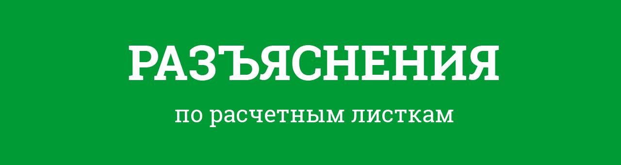 rasch_list.jpg
