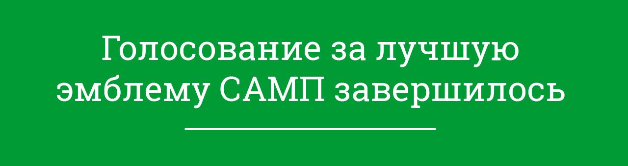emblema_samp.jpg