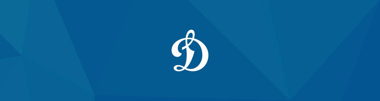 dinamo-news-pic.jpg