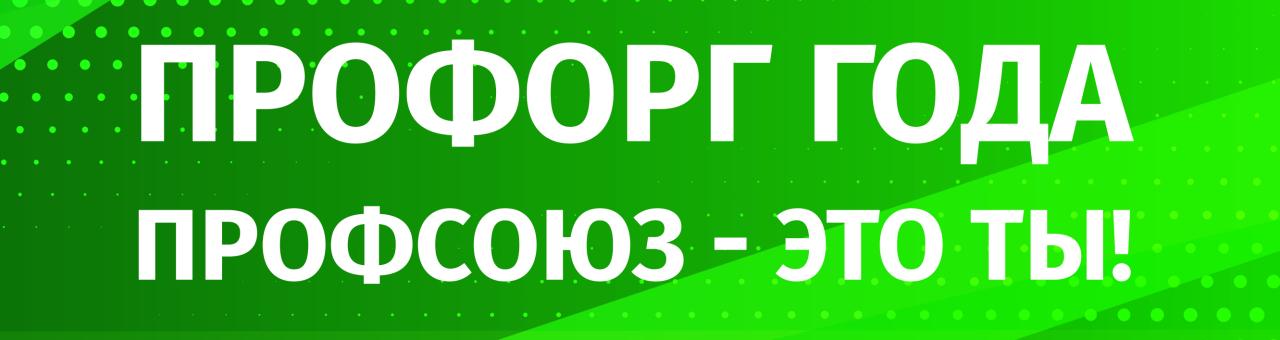 ekran-01_1.jpg